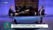 """""""Офанзива с Любо Огнянов"""": Гост е Росен Плевнелиев"""