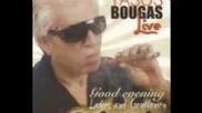 Tasos Bougas - Ela ston papou (т.стораро - Смело завърти)