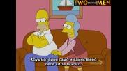 Семейство Симпсън С19 Е19 + Субтитри