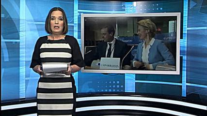 Централна обедна емисия новини - 13.00ч. 16.07.2019