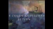 Titanik - My Heart Will Go On