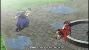 [ Bg Sub ] Chrono Crusade Епизод 1 Високо Качество