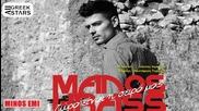 Tora Einai I Seira Mas ~ Manos Krass _ New Single 2014