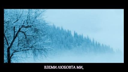 * Гръцка балада * [превод] Вземи любовта ми / Litsa Giagkousi - Pare tin agapi mou