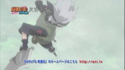 Naruto Shippuuden - 288 [ Bg Sub ] // H D //