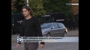 МВР обявява мерките за сигурност за евроизборите