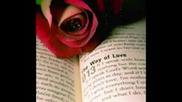Тебе Моя Последняя Любовь с благодарност към ludite2