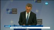 НАТО влиза в още 6 източноевропейски държави
