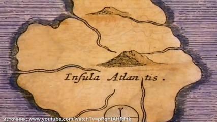 Атлантида - неразкритата тайна!
