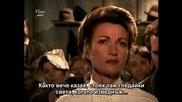 Доктор Куин лечителката /сезон 6/ - епизод 19 част 2/3