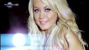 N E W ! Теди Александрова - Мистър секс / Официално Видео / 2013
