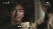 [easternspirit] 9 Times Time Travel (2013) E20 1/2