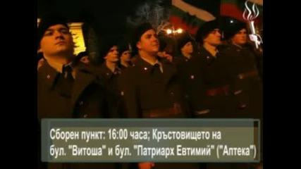 Луковмарш 2009