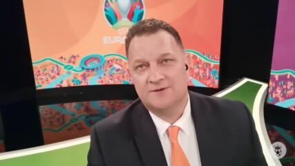 Вълнуващо начало на UEFA EURO 2020