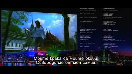 Tera Mera Rishta Remix Bg Sub