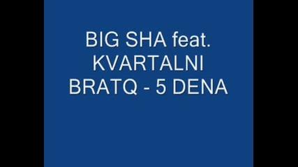 Big Sha Feat. Kvartalni Bratq - 5 Dena