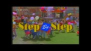 Стъпка по Стъпка - С2 Е16 Bg Audio