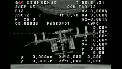 ISS: Russian Progress MS spacecraft earthbound after undocking from ISS