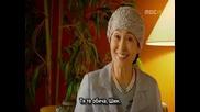 [ Bg Sub ] Goong - Епизод 24 - Final - 3/3