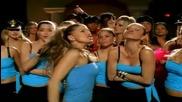Black Eyed Peas - Shut Up ( Високо качество)