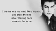 Превод! New 2012 Adam Lambert - Cuckoo / + lyrics /