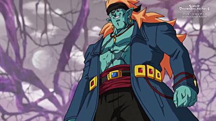 Dragon Ball Heroes - 23 Високо Качество