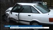 Трима полицаи и 66-годишен шофьор пострадаха при тежка катастрофа