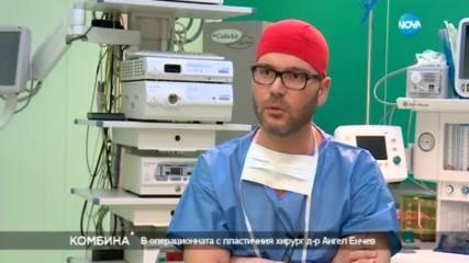 Защо обвиниха д-р Енчев в трафик на органи и как се тегли кредит за бюст?