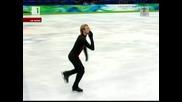 Ванкувър 2010 - Фигурно пързаляне - Зимни Олимпийски игри - Евгени Плюшченко - волна програма