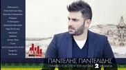 Fyge Apo To Myalo Mou - Pantelis Pantelidis (official)