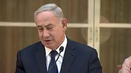 Израелксият премиер обвини ЮНЕСКО в отричане на еврейската връзка със светите места в Йерусалим