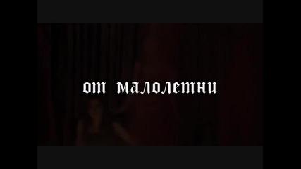 Музикално видео на поредицата Малолетни престъпници