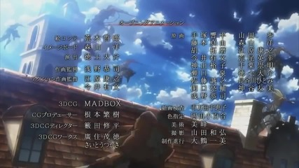 attack of titan opening