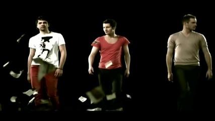 Akcent - That's My Name (официално видео)