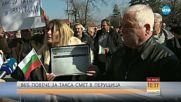 """Протест в Перущица – плащат 86% повече за такса """"смет"""""""
