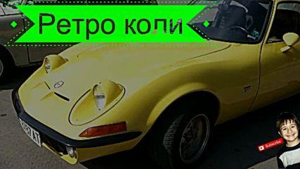 Ретро коли