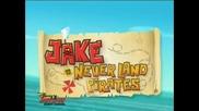 Джейк и Пиратите от Невърленд интро. (бг Аудио)