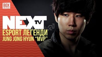 NEXTTV 035: Esport Легенди: MVP