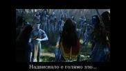 (част 4) Avatar / Аватар - целият филм с български субтитри