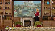 """""""На кафе"""" с Любен Чаталов и Евелина Пенева в Музея на стъклото (18.05.2016) - част 1"""