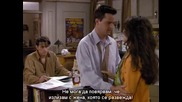 Friends, Season 3, Episode 1 - Bg Subs