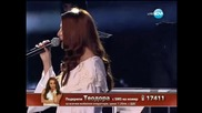 X Factor Bulgaria 12.12.2013 - Theodora Tsoncheva - Както преди