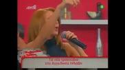 Аз говоря със сърцето си - Ангелики Илиади (превод) (на живо)