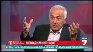 Има ли невидим щит над Земята - проф. Лъчезар Филипов