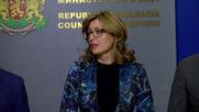 Захариева: Не желаем атентатът да бъде свързан с българската история