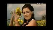 Стефани - Влюбена, Загубена(лято 2008)