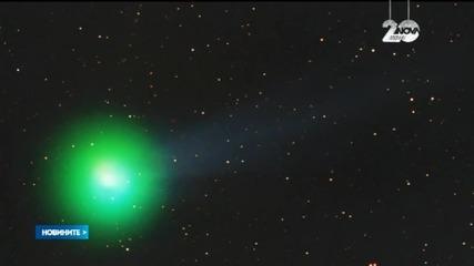 Ярка комета прелита над България