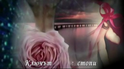 За Теб ...стих на Елица Мавродинова