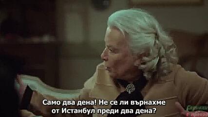 Семейство Боран- сезон 3, еп.86