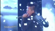 Бг. Превод! Winner - Smile Again Live